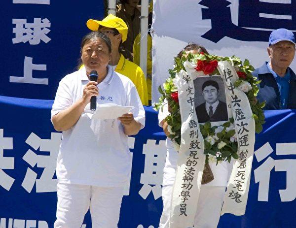 法轮功学员唐丽娟教授控诉中共迫害死她的儿子。(周容/大纪元)
