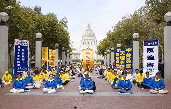 法轮功学员在旧金山联合国广场集体炼功。(周容/大纪元)
