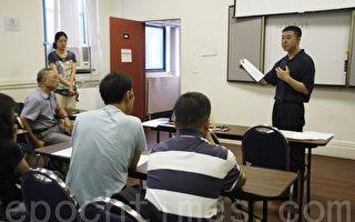 新移民上大學 申請資助有限制