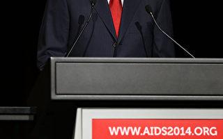 美前总统克林顿在墨尔本国际爱滋病会议上致词