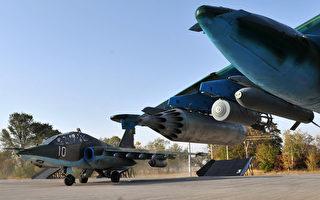 兩架烏克蘭戰機被擊落  距馬航MH17不遠