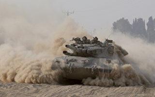 美国国务卿克里加沙协调以巴停火新协议