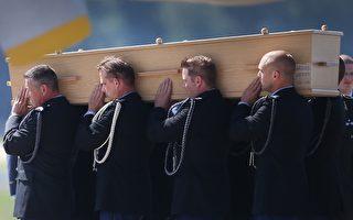 荷兰高规格迎马航遇难者遗体  震撼中国人