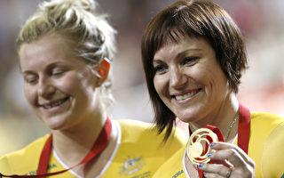 英联邦运动会首日澳洲队获两金两铜