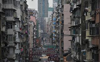 香港樓價全球最難負擔 公屋減供再掀民憤