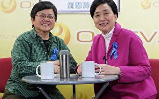 香港記協主席:新聞自由危城告急