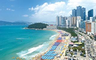 韩国夏休 民众关注何处安全