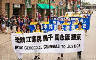 芝加哥华埠法轮功游行 华裔民众支持