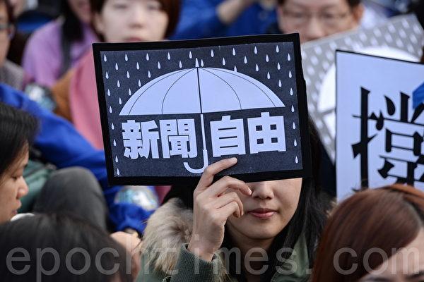 香港网络媒体离场 创办人:白色恐怖弥漫