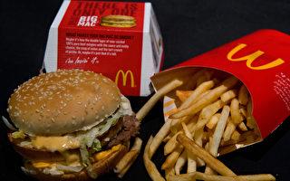 麦当劳促销新招 薯条可以吃到饱