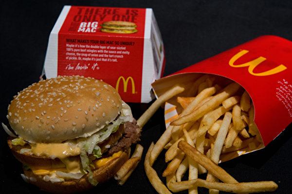 麥當勞促銷新招 薯條可以吃到飽