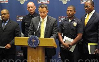 洛杉磯南加大中國留學生命案 嫌犯抓到了