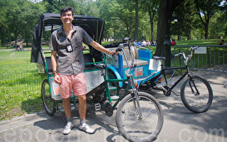 紐約中央公園出租單車競相搶客