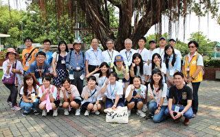 日本广岛尾道中学一行访嘉义公园