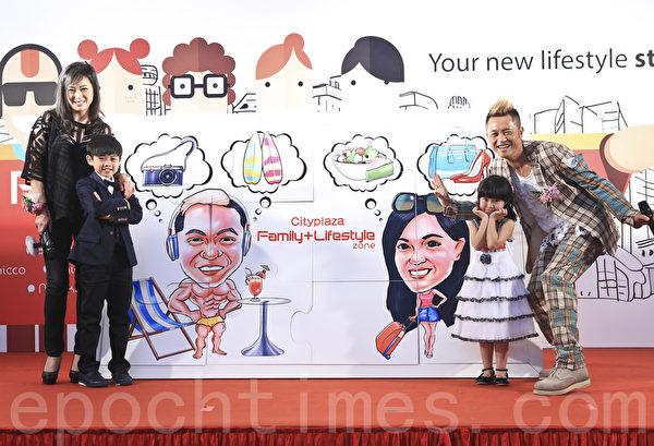 艺人苏志威与老婆刘小慧首次以夫妻档现身活动,现场大玩游戏。(余钢/大纪元)