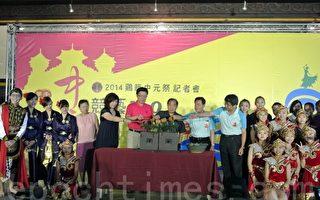 2014甲午庆中元  基隆中元祭竞艺160