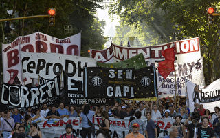 大限将至 阿根廷恐爆主权债务违约