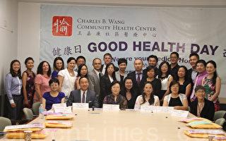 王嘉廉醫療中心將舉辦「健康日」活動
