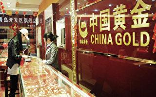 中国二季度黄金消费降一半 金价难回升