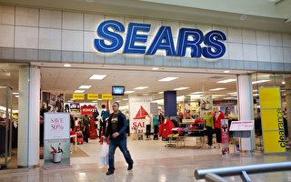 北美传统百货Sears二季度再亏近6亿美元