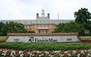 房利美将出售华盛顿DC总部豪华办公楼