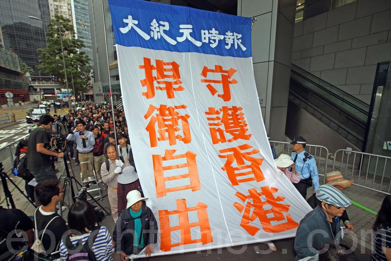 香港是反共最前線,這次香港人可以借助國際正義力量,堅定守護香港。(潘在殊/大紀元)