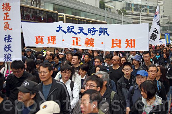 繼六千人出席記協反滅聲遊行創下了傳媒舉辦遊行的人數記錄,事隔一週,在3月2日有雙倍的市民——一萬三千人站出來參加多個新聞團體聯合舉辦的「新聞界反暴力聯席」遊行,誓言要追查刺殺明報前總編劉進圖的真兇,捍衛新聞自由;香港《大紀元時報》的遊行隊伍再次深受矚目和歡迎。(潘在殊/大紀元)