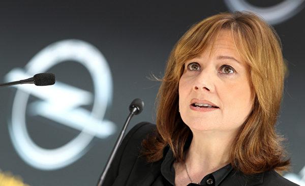 瑪麗·特蕾莎·芭拉(Mary Teresa Barra) 美國通用汽車公司行政總裁。(AFP)