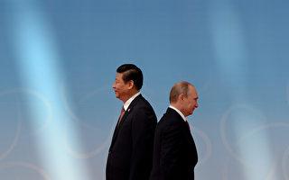 """【新闻看点】中俄关系""""高水平""""? 外媒质疑"""