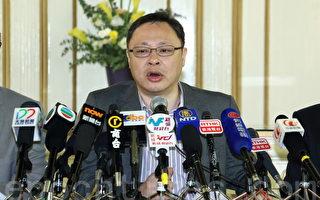 占领中环行动三名发起人5月29日公布6月22日全民投票日的安排。(蔡雯文/大纪元)