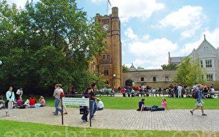 世界大学学术排名 墨尔本大学首入前50