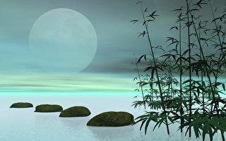 漢字正義(23):道法自然 何謂「自然」?