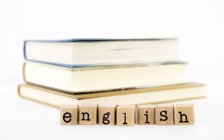 「英文名字手冊」幫你取名字