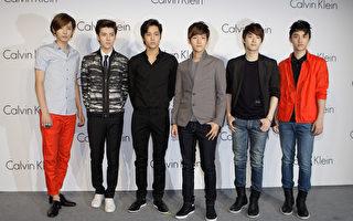 EXO官方歌迷会招募会员  1天逼近28万