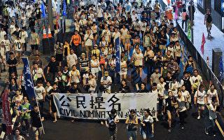 香港民间温和方案屡遭拒 政改纷争升温