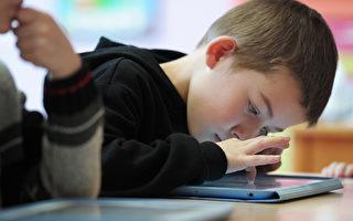研究:6岁幼童数码智商超越成年人