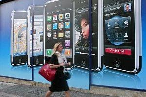 傳蘋果9月9日發表新iPhone