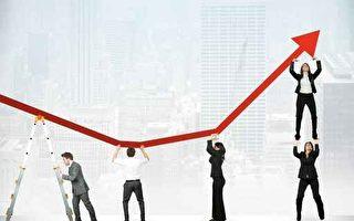 全球调查:企业领导人最重要的五项特质