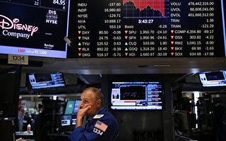 美股再下跌 专家称长期持股可获4%收益