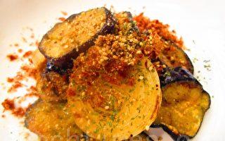 照燒洋蔥茄子開胃小菜(攝影:家和/大紀元)