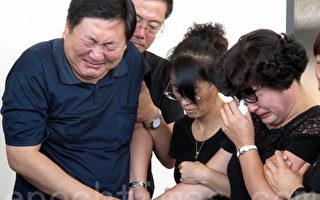 「爸爸媽媽的天塌了」遇害留學生父母抵美