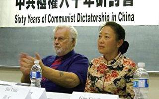 一位法輪功女子述在中國監獄受酷虐實況