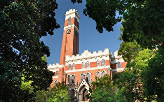 2014全美最快乐大学生 范德堡大学居首