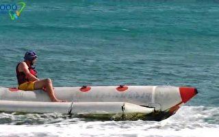 1000步的缤纷台湾:垦丁-年轻人的玩水天堂