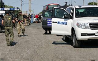 美国准备武装、训练乌克兰国民卫队