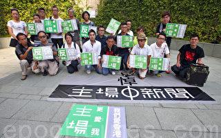 香港市民政府總部集會悼念《主場新聞》