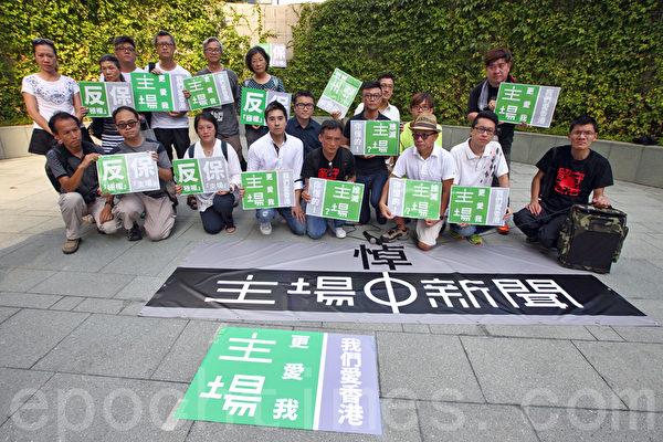 香港市民政府总部集会悼念《主场新闻》