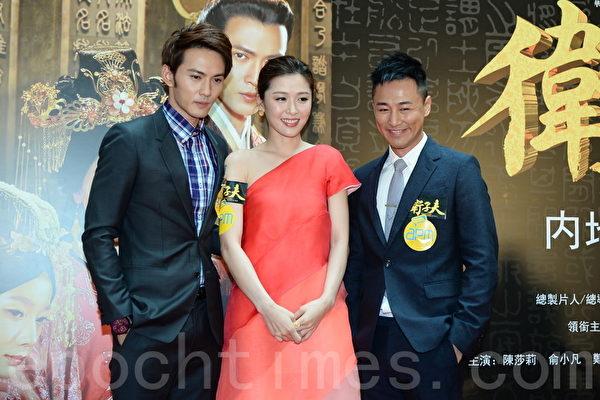 林峯(右起)、周丽淇和徐正曦出席戏剧宣传活动。(宋祥龙/大纪元)