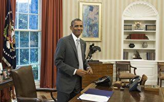 奥巴马:我不仇富 尽管留住你的豪宅