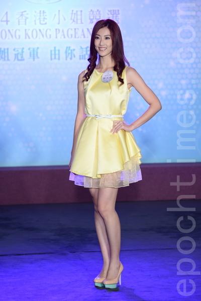 2014香港竞选小姐谢芷伦。(宋祥龙/大纪元)